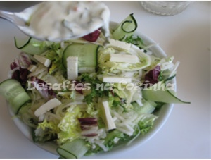 Molho na salada copy